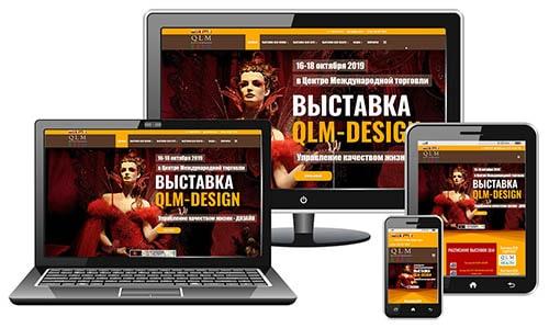 Сайт выставок QLM