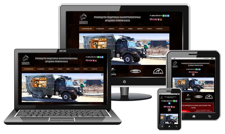 Сайт производства автодомов
